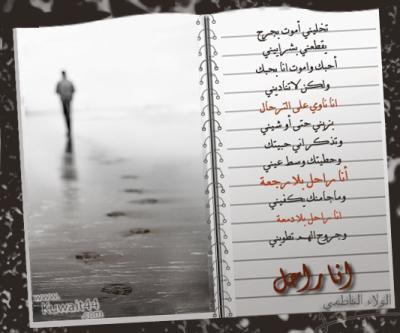 ahla kalimat - salam 3alikom